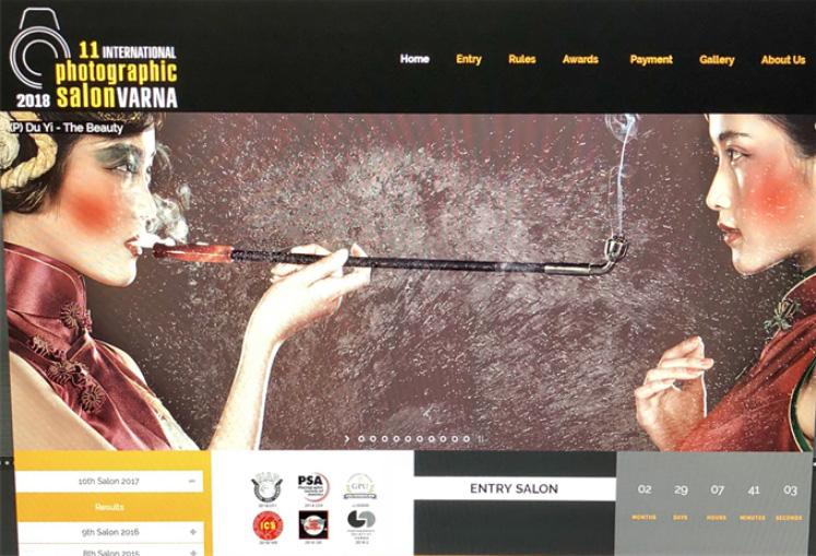 Cuộc thi ảnh quốc tế Photographic Salon Varna lần thứ 11 năm 2018 tại Bulgaria